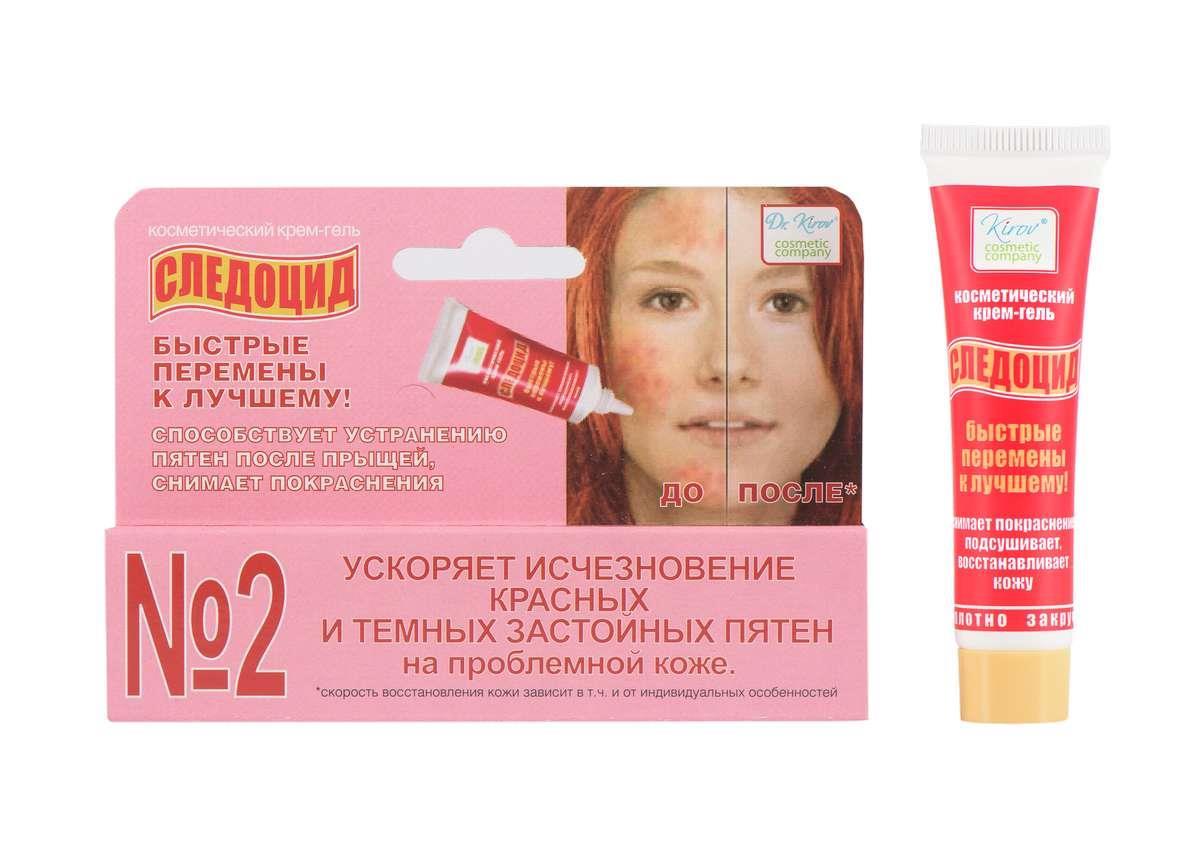 Косметика доктор киров купить в аптеке rep avon