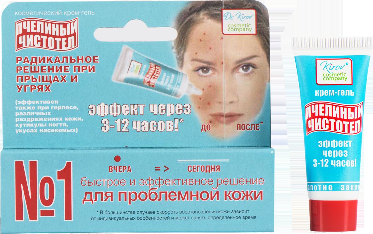 доктор киров косметика официальный сайт москва