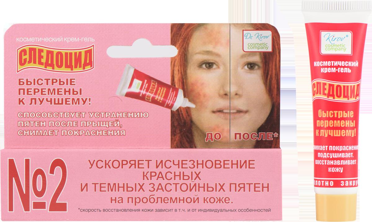 Косметика доктор киров купить
