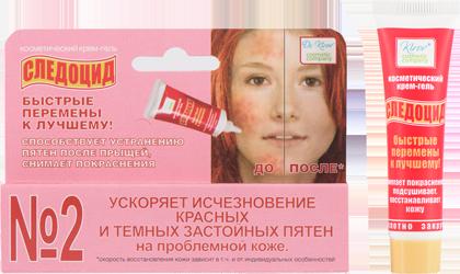 МВК - крем против морщин
